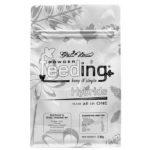 Green-House-Powder-Feeding-Hybrid-2_5Kg