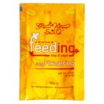 Green-House-Powder-Feeding-Long-10Gr